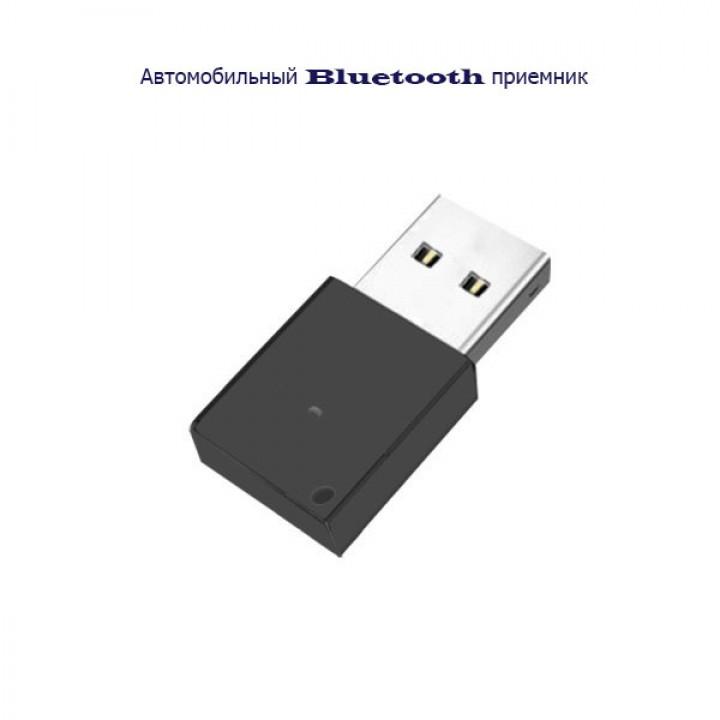 Автомобильный Bluetooth приемник