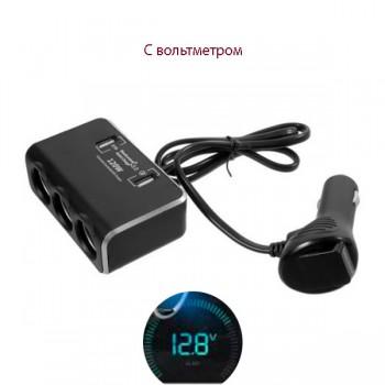 Разветвитель прикуривателя OLESSON 1639 с вольтметром и USB QUICK CHARGE 3.0 (3 гнезда+2 USB)