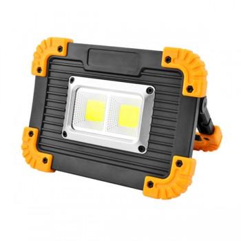 Прожектор светодиодный L812-20W-2COB