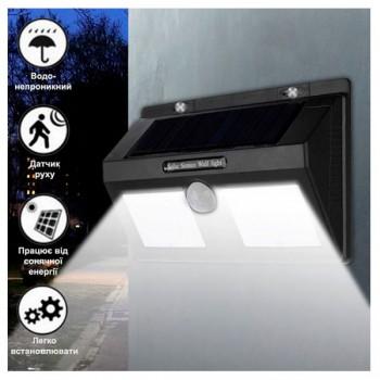 Уличный фонарь с датчиком движения Solar Motion 1626A 40 LED водонепроницаемый на солнечной батарее