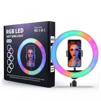 Кольцевая LED лампа RGB MJ26 (26см)
