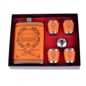 Подарочный набор для мужчин лучший охотник фляга, лейка и 4 стаканчика