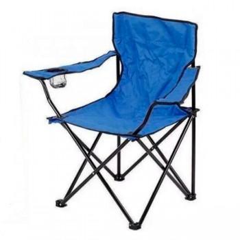 Кресло-Стул рыбацкий с подстаканником