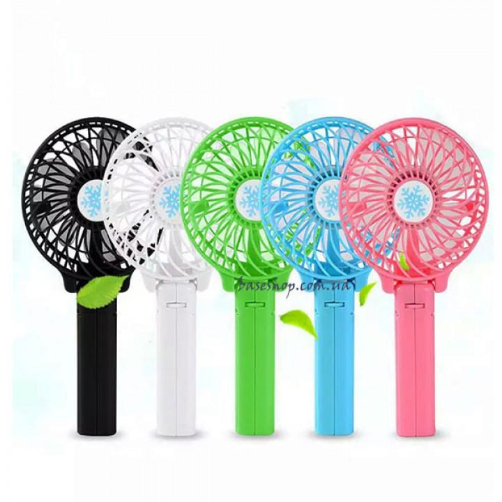 Ручной мини вентилятор Mini Fan