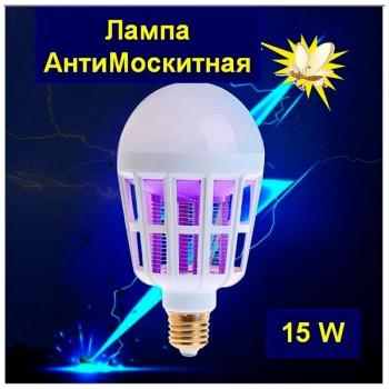 Лампа уничтожитель насекомых Zapp Light