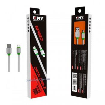 Кабель для зарядки телефона Micro USB Emy-450